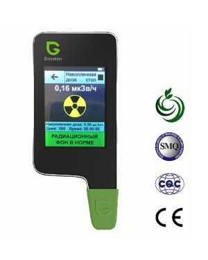 Greentest1A-2(Radiation Detection)