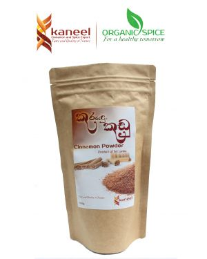 Cinnamon powder 50/100g   Grade C5