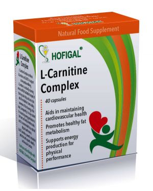 L-CARNITINE COMPLEX - food supplement registered in Dubai
